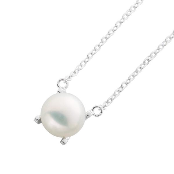 Perle Kette Silber 925 Anhänger Collier Ankerkette